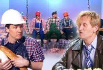 Много мужчин — Уральские Пельмени — Смехбук