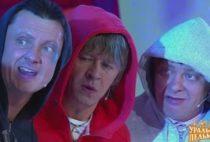 Уральские пельмени-Встреча с гопниками