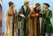 КВН Галустян — Петр I и бояре