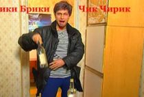 Осторожно модерн 2 Зарплата Степана за прошлое лето
