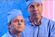 Два врача — Уральские Пельмени — Азбука Уральских Пельменей Д (2019)