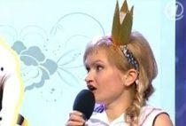 КВН Самоцветы — Бременские музыканты